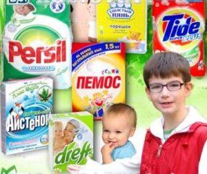 Лучший детский стиральный порошок