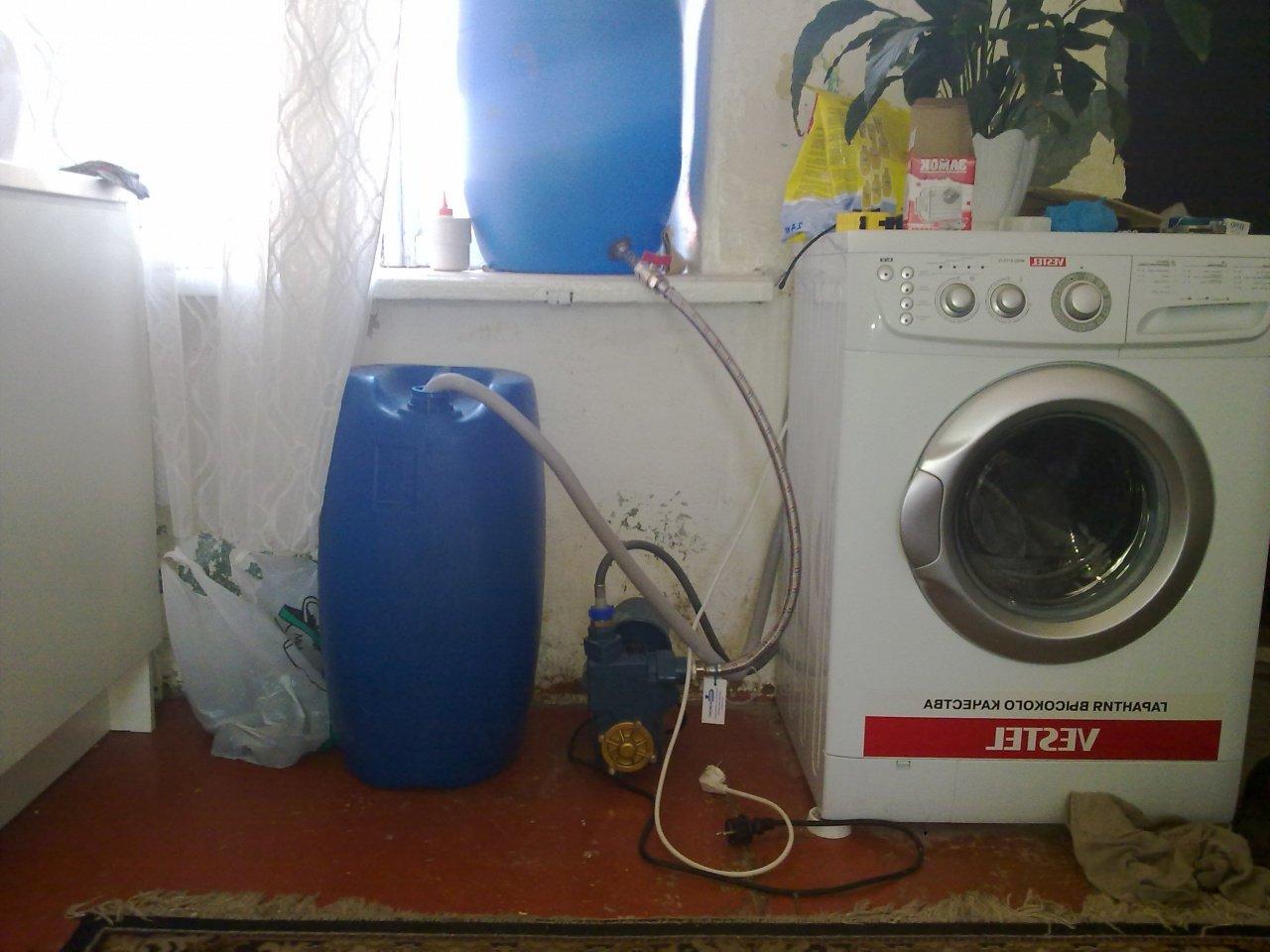 подключение стиралки без водопровода