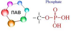 ПАВЫ и фосфаты