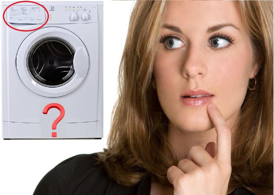 Как снять лоток для порошка в стиральной машине Индезит и Аристон
