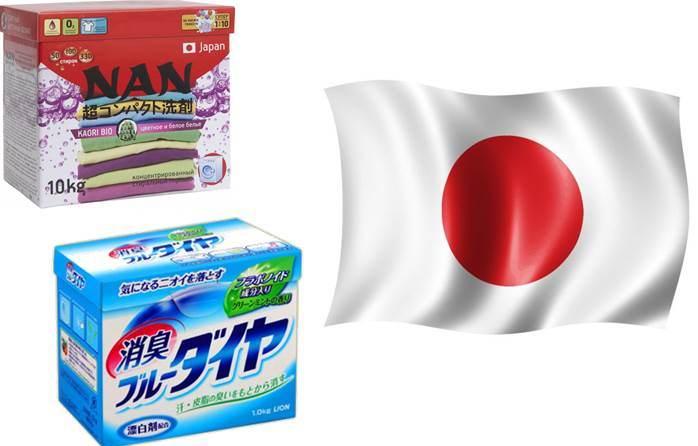 Японские стиральные порошки