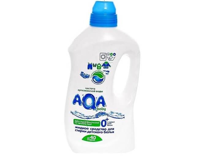 aqa-baby
