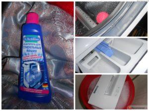 чистка машинки средством dr-beckmann