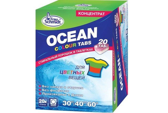 frau-schmidt-ocean-baby