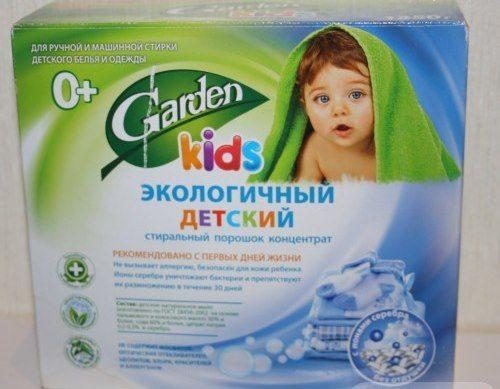 garden-kids