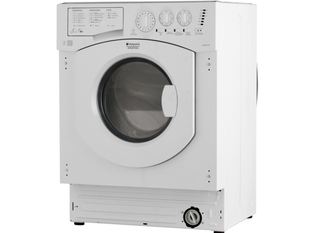 hotpoint-ariston-cawd1297