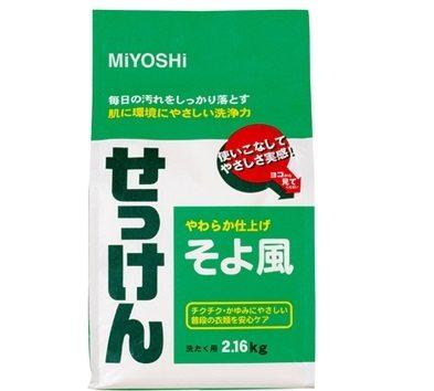 miyoshi-soap