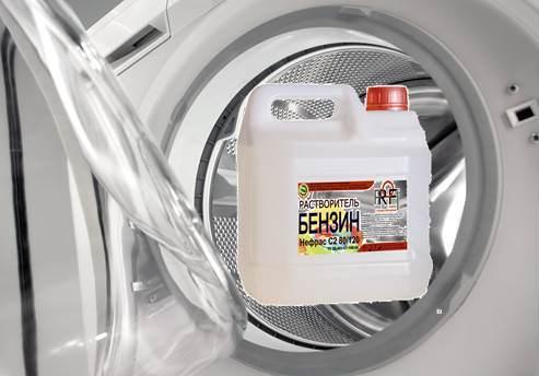 Как избавиться от запаха бензина в стиральной машине
