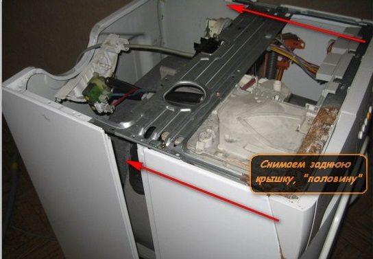 корпус стиралки разбирается на две половины