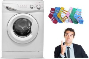 стиральная машина для носков
