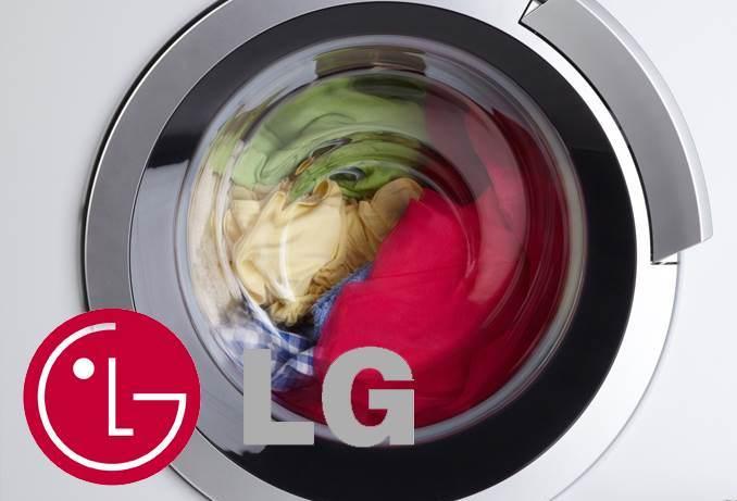 Стиральная машинка lg не отжимает - что делать