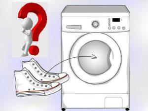 Как стирать конверсы в стиральной машине