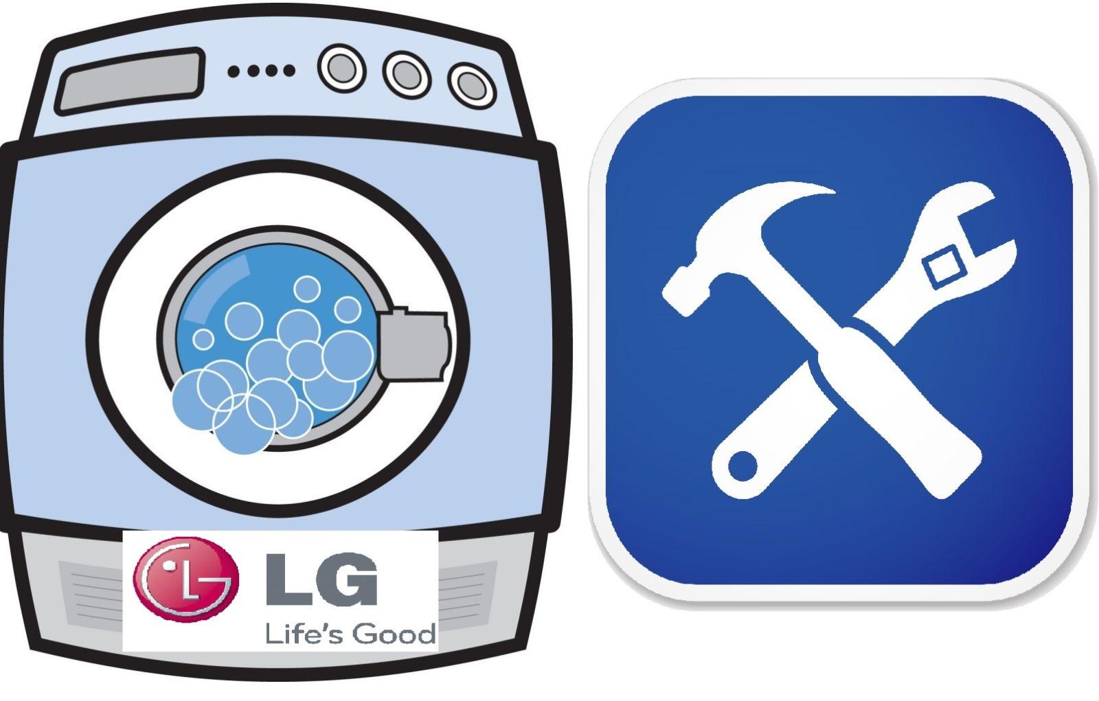 Cтиральная машина LG не сливает воду и не отжимает