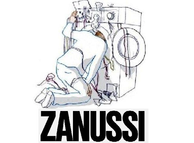 Стиральная машинка Zanussi не сливает воду и не отжимает
