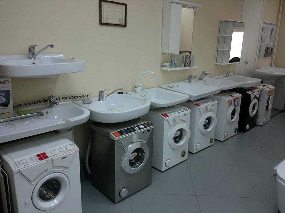 Комплект — стиральная машина с раковиной