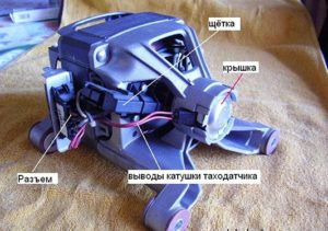 двигатель от Самсунг
