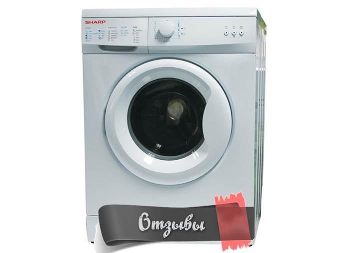 Отзывы о стиральных машинах Sharp