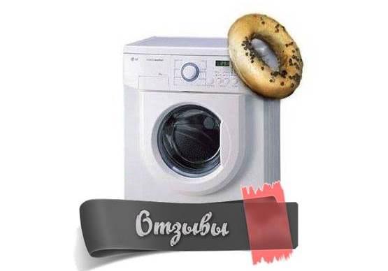 Отзывы о стиральной машине с сушкой