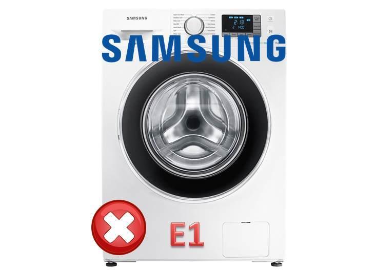 Ошибка E1 — стиральная машина Самсунг