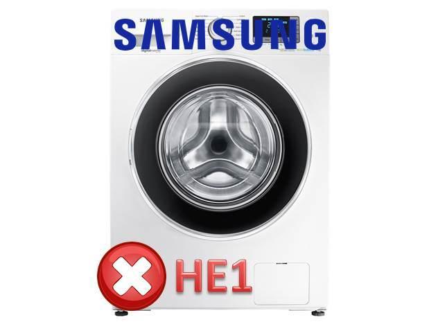 Ошибка HE1 стиральной машины Samsung