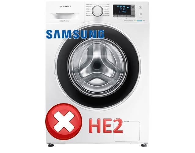 Стиральная машина Самсунг выдает ошибку HE2