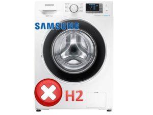 Ошибка H2 на стиральной машине Samsung
