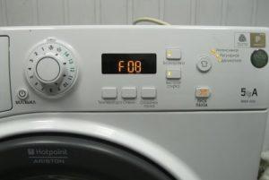 ошибка f08 на стиральной машине Хотпойнт Аристон
