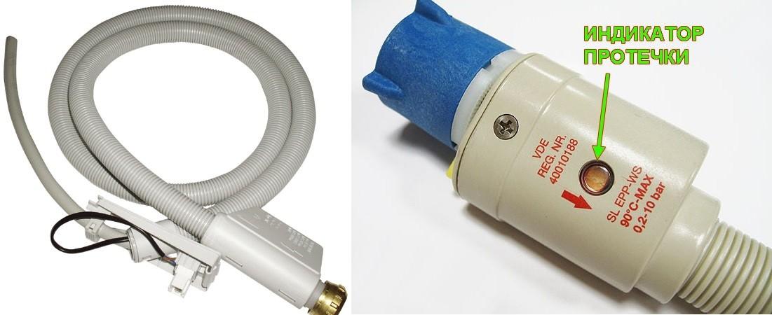 шланг с защитой от протечек стиральной машины Самсунг