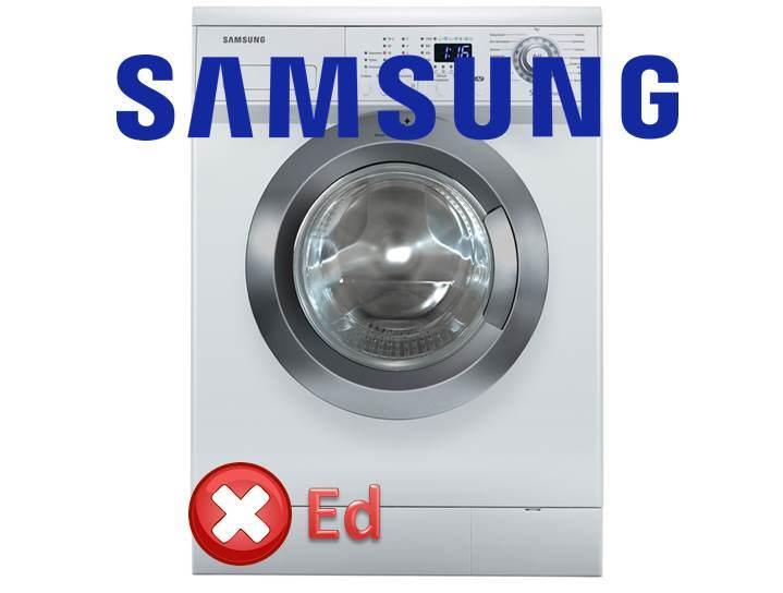 Ошибка Ed на стиральной машине Samsung