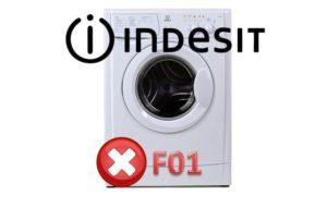 F01 на стиралтных машинах Индезит