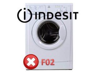 F02 ошибка в Индезит