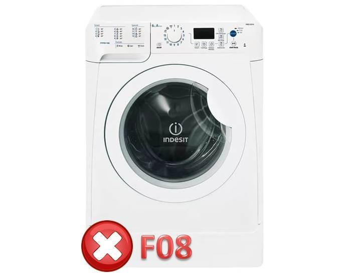 Ошибка F 08 в стиральной машине Индезит