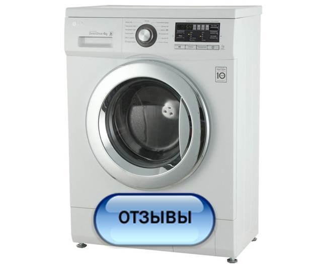 Узкая стиральная машина — отзывы