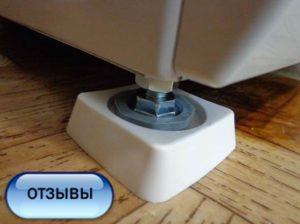 Отзывы об антивибрационных подставках для стиральной машины