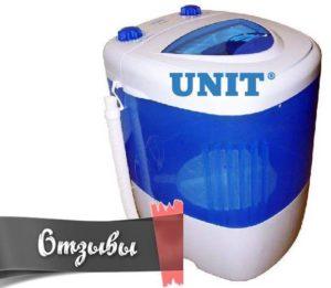 Отзывы о стиральных машинах Unit