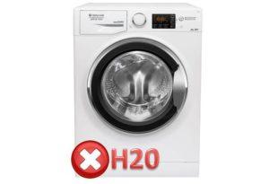 Ошибка H20 стиральной машины Ariston