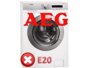 Ошибка E20 в стиральной машине Aeg