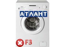 Ошибка F3 в стиральной машине Атлант