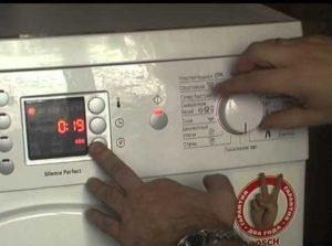 тестовый режим на стиралках Бош