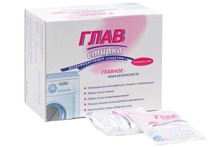 Антибактериальные и дезинфицирующие средства для стирки белья