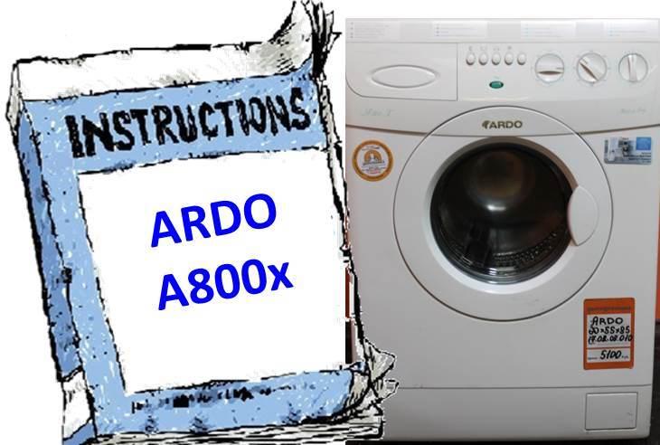 Инструкция для стиральной машины Ардо A800X