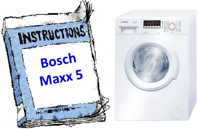 Инструкция для стиральной машины Bosch Maxx 5