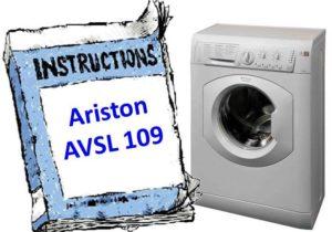 инструкция к Ariston AVSL 109