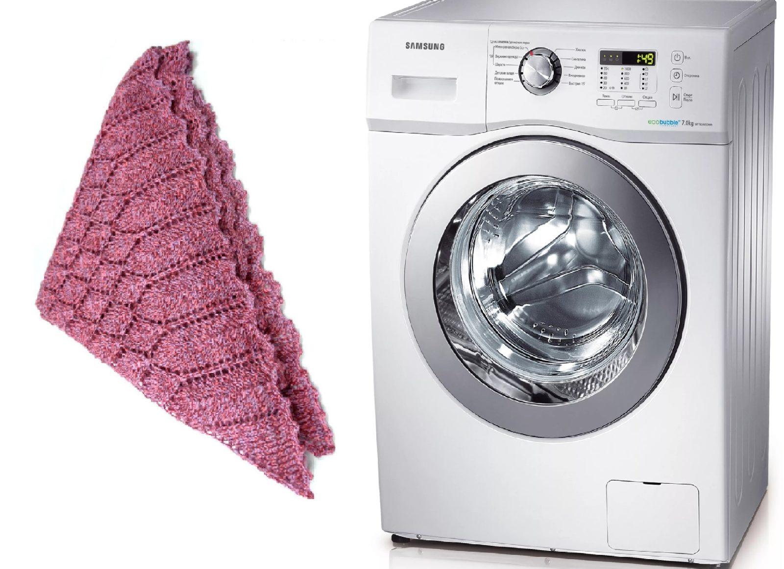 Как стирать шаль
