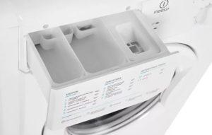 кюветка для порошка стиральной машинки Индезит