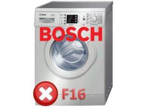 Ошибка F16 в стиральной машине Bosch