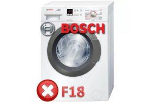 ошибка F18 на СМ Бош