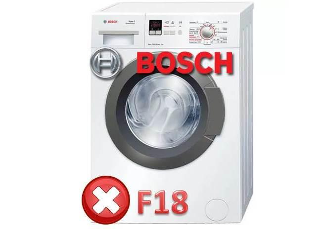 Ошибка F18 в стиральной машине Bosch