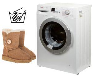 Как стирать угги в стиральной машинке