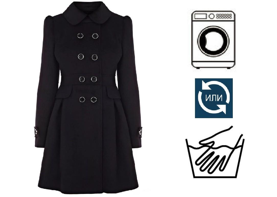 Как стирать драповое пальто в машинке автомат